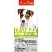 Празицид суспензия для щенки мелкие породы 6мл