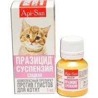 Празицид  суспензия для котят