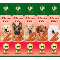 Жевательные колбаски для собак с говядиной