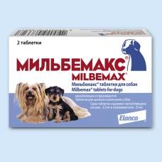 Мильбемакс табл. для кошек