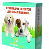 Лучший друг  капли для собак и щенков (блохи)