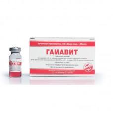 Гамавит 10мл иммунномодулятор