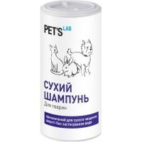 9768 Сухой шампунь для собак, котов, грызунов, 180г