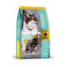 """Nutram I17 (Сухой корм класса """"ХОЛИСТИК"""" для котов, содержащихся в помещении), 1,82кг"""