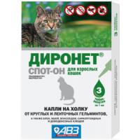 Капли ДИРОНЕТ СПОТ-ОН от глистов и блох для взрослых кошек (3 тюб)