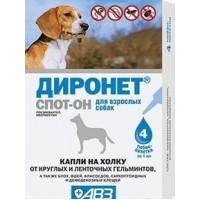 Капли ДИРОНЕТ СПОТ-ОН от глистов и блох для взрослых собак (4 тюб)