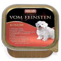 Vom Feinsten консерва для щенков 150г говядина-птица