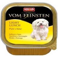 Vom Feinsten консерва для собак 150г говядина - яйцо - ветчина