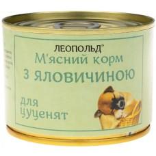 Мясной корм для щенков телятина  190гр