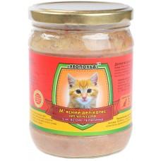 Мясной деликатес СТЕКЛО для котов 500г ПРЕМИУМ телятина