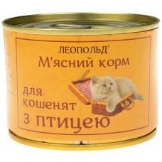 Мясной корм для котят птица 190гр