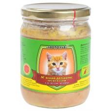 Мясной деликатес СТЕКЛО для котов 500г ПРЕМИУМ ягненок