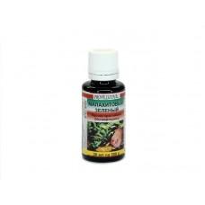 АкваМедик 2 Малахитовый зеленый   30мл