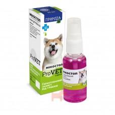 Микостоп ProVET спрей 30мл (для кошек и собак)