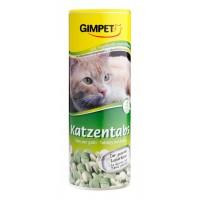 GIMBORN 409382  GIMPET алгобиотин (водоросли) 710шт