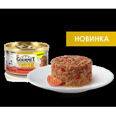 """Gourmet Gold """"Нежные биточки  с говядиной и томатом"""", консервированный корм для котов, 85гр"""