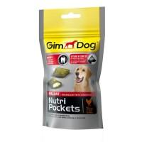 Nutri Pockets д,собак Brilliant 45 гр для зубов