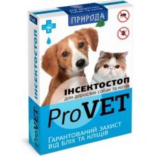 Инсектостоп ProVET (для взрослых кошек и собак) капли антиблошиные