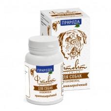 Фитокомплекс противоаллергичный (собаки)