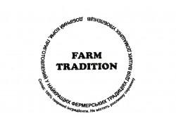 Farm Tradition