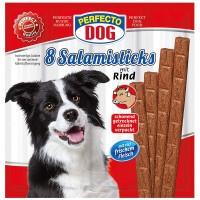 Палочки Perfecto собака микс говядина 8шт