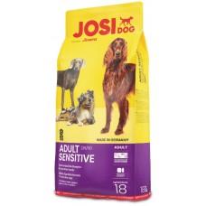 Josera JosiDog Adult Sensitive чувствительное пищеварение