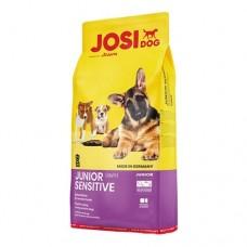 Josera JosiDog Junior Sensitive для щенков с чувствительным пищеварением