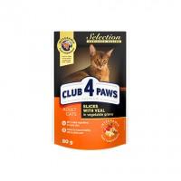 Клуб 4 лапы Premium Пауч кот. телятина и овощи в соусе 80 г