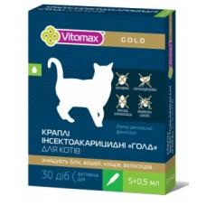 """Vitomax Капли """"Голд"""" инсектоакарицидные на холку для кошек 0,5 мл / 5 флаконов"""