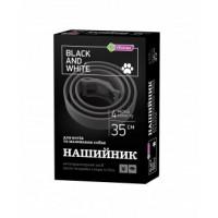 Vitomax Ошейник Black & White черный 35см.