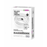 Vitomax Ошейник Black & White белый 35см.