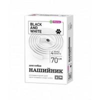 Vitomax Ошейник Black & White белый 70 см.