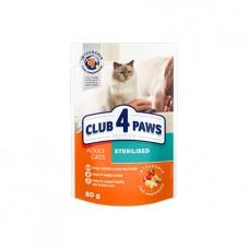 Клуб 4 лапы Premium Пауч кот. стерилизованные 80 г