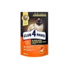 Клуб 4 лапы Premium Пауч кот. кур и телятина в желе 80 г