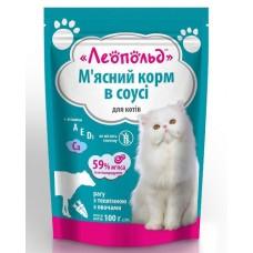 Паучи для котов Леопольд  рагу с телятиной и овощами, 100 г