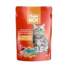 Паучи для котов Пан-кот с курицей, 100г