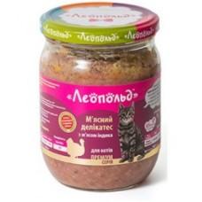 Влажный корм Леопольд Мясные деликатесы с мясом индейки 500г