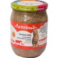 """Консервы """"Леопольд"""" Готовый обед с телятиной, креветками и рисом для кошек 500 г"""