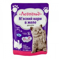 Леопольд паучи для котов 100 г