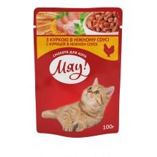 """""""Мяу"""" консервированный корм для котов """"С курицей в нежном соусе"""", 100гр."""