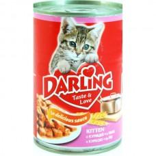 Дарлинг консерва котята 0,4