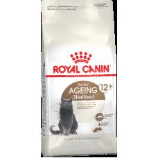 Royal Canin Ageing+12 Sterilised (для стерилизованных котов старше 12 лет), пакет 0,4кг