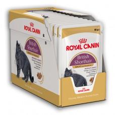 RC Британец кот+3пауча   2 кг