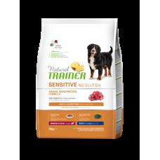 Natural Trainer Dog Sensitive Adult Medium&Maxi With Lamb