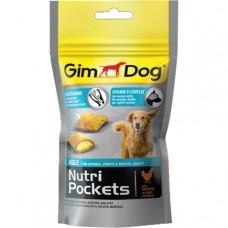 Nutri Pockets д,собак Agile 45гр для суставов
