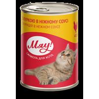 """""""Мяу"""" консервированный корм  для котов """"С курицей в нежном соусе"""", 415гр."""