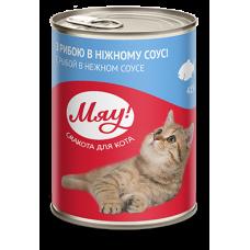 """""""Мяу"""" консервированный корм  для котов """"С рыбой в нежном соусе"""", 415гр."""