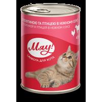 """""""Мяу"""" консервированный корм  для котов """"С телятиной и птицей в нежном соусе"""", 415гр."""