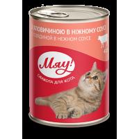 """""""Мяу"""" консервированный корм  для котов """"С говядиной в нежном соусе"""", 415гр."""