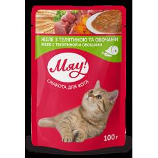 """""""Мяу"""" консервированный корм для котов """"Желе с телятиной и овощами"""", 100гр."""